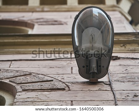 modern street lamp close-up photo from bottom Royalty-Free Stock Photo #1640500306