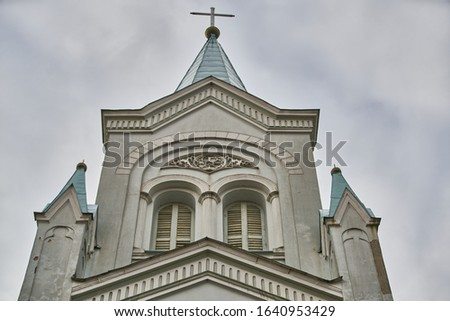 Country church in New England Royalty-Free Stock Photo #1640953429