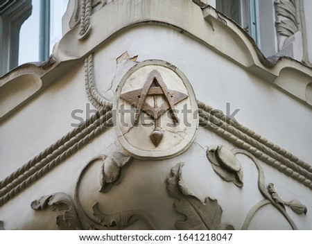 Masonic symbol detail on nineteenth century gravestone Royalty-Free Stock Photo #1641218047