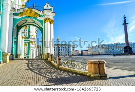 Winter Palace on Palace square in Saint-Petersburg, Russia. Winter Palace entrance on Palace square #1642663723
