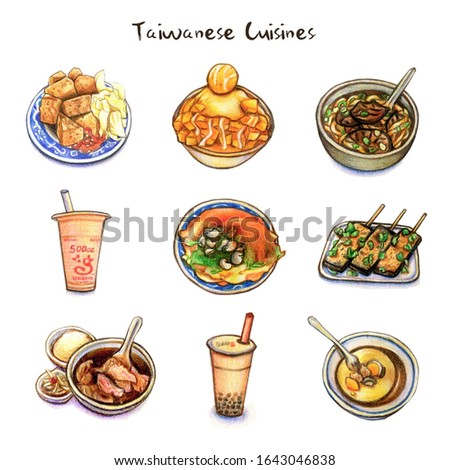 Food set. Cute hand-drawn Taiwanese Food Illustration drawn by colored - pencils.