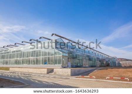 Close-up of steel structure greenhouse structure #1643636293