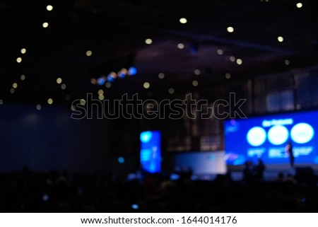 Blurred background, blurred people. Royalty high quality free stock of abstract blur and defocused of audience in a conference room. #1644014176
