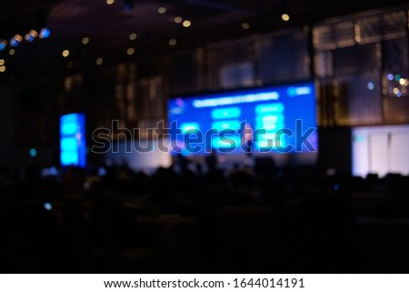 Blurred background, blurred people. Royalty high quality free stock of abstract blur and defocused of audience in a conference room. #1644014191