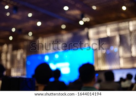 Blurred background, blurred people. Royalty high quality free stock of abstract blur and defocused of audience in a conference room. #1644014194