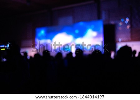 Blurred background, blurred people. Royalty high quality free stock of abstract blur and defocused of audience in a conference room. #1644014197