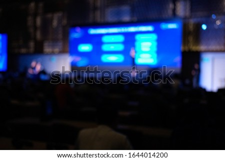 Blurred background, blurred people. Royalty high quality free stock of abstract blur and defocused of audience in a conference room. #1644014200