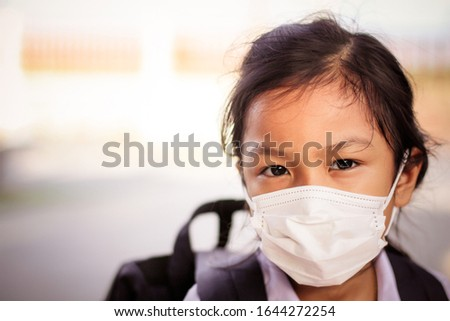 Woman asia risk sickness coronavirus. Infection contagious  COVID-19 corona in the world. Safety mask virus prevention danger health care  and smog pm2.5  #1644272254