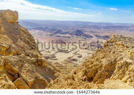 Landscape of Makhtesh (crater) Ramon (from mount Ardon), in the Negev Desert, Southern Israel. It is a geological landform of a large erosion cirque #1644273646