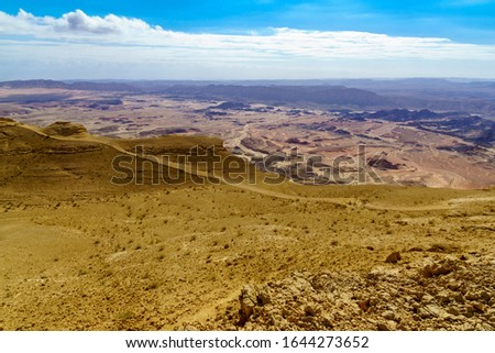 Landscape of Makhtesh (crater) Ramon (from mount Ardon), in the Negev Desert, Southern Israel. It is a geological landform of a large erosion cirque #1644273652