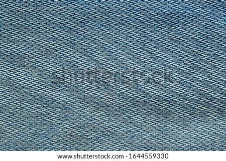 Denim. jeans texture. Jeans background. Denim jeans texture or denim jeans background #1644559330