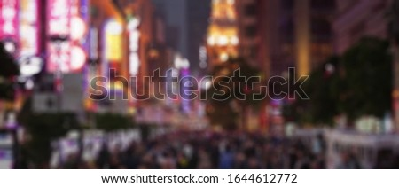 A picture showing night city lights defocused and blurred #1644612772