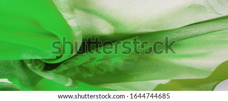 Texture, background, pattern, postcard, silk fabric, women's colored scarf with green white flowers. The gorgeous design is based on attractive background images. You will be the best #1644744685
