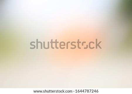 backgroun soft blur. soft blur wallpaper #1644787246
