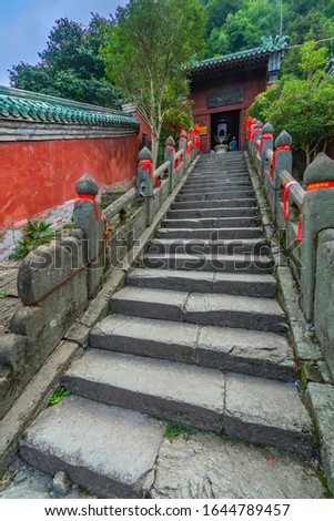 Stone staircase leading to a small altar for offerings in Taizi Po Temple (Fuzheng Guan complex) Wudang Mountain, Wudang, Hubei province, China  #1644789457