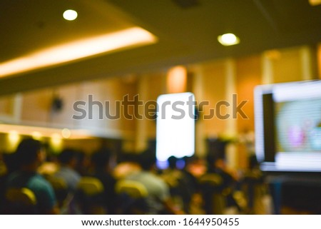 Blurred background, blurred people. Royalty high quality free stock of abstract blur and defocused of audience in a conference room. #1644950455