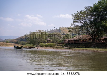 The pier by the Kok River #1645562278