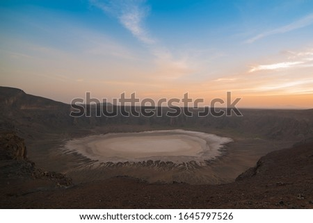 Al Wahbah crater volcanic crater