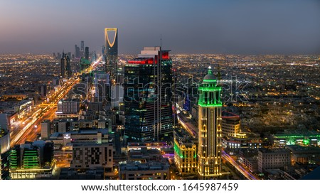Kingdom of Saudi Arabia Landscape at night - Riyadh Tower Kingdom Center - Kingdom Tower - Riyadh skyline - Riyadh at night #1645987459