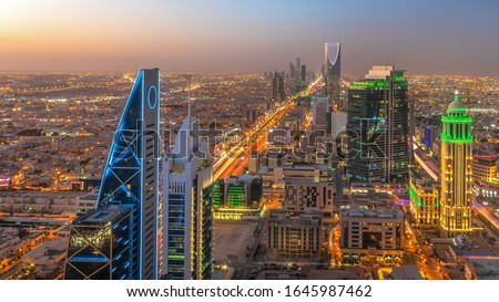 Kingdom of Saudi Arabia Landscape at night - Riyadh Tower Kingdom Center - Kingdom Tower - Riyadh skyline - Riyadh at night #1645987462