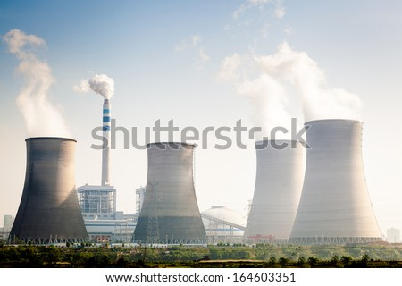 Cooling tower of nuclear power plant Dukovany Royalty-Free Stock Photo #164603351
