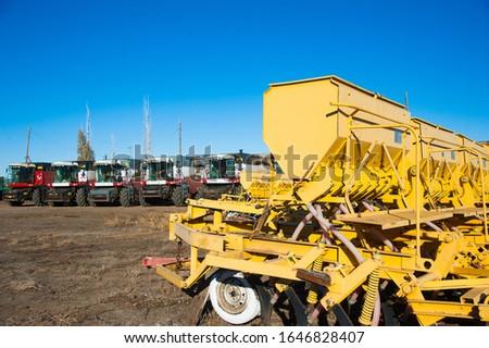 Farm machinery on a farm in the winter #1646828407