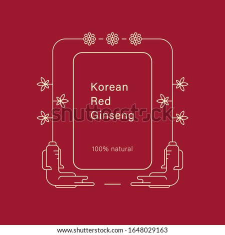 Red korean or chinese ginseng root logo, badge, label Text in korean - wild cultivated ginseng. Ginseng symbol for korean cosmetics, chinese medicine, food products, tea package. Vector illustration #1648029163
