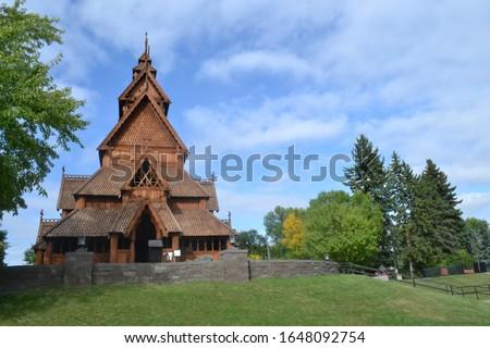 Scandinavian  heritage  park in minot North  dakota Royalty-Free Stock Photo #1648092754