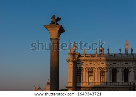 A low angle shot of the famous Biblioteca Marciana in Venice, Italy #1649343721