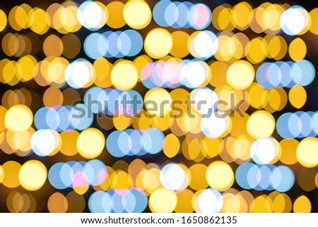 Blurred Defocused Lights of festival At night. #1650862135