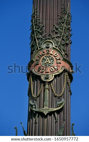 Christophe Colomb Column, Barcelona in Spain, Column build in 1888 by the Architect Gaieta Buigas    #1650957772