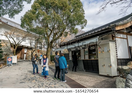 INUYAMA, JAPAN - JANUARY 18, 2020: Inuyama castle and the garden in front of the castle in Aichi, Japan. This is a famous place of cherry blossoms in Inuyama City and there are about 40 cherry trees #1654270654