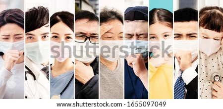 collection of different people suffer from cough with face mask protection #1655097049