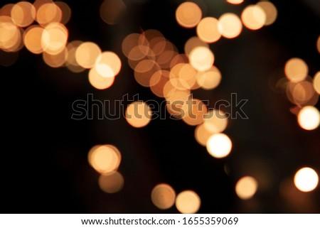 Night landscape, darkness and blurred illumination #1655359069