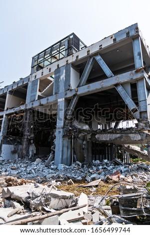 Close up of building demolition site. #1656499744