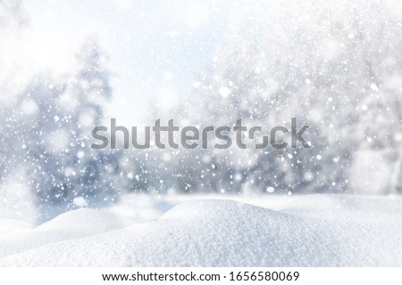 Winter background with heavy snow. Abstract snow among trees and snowdrift #1656580069