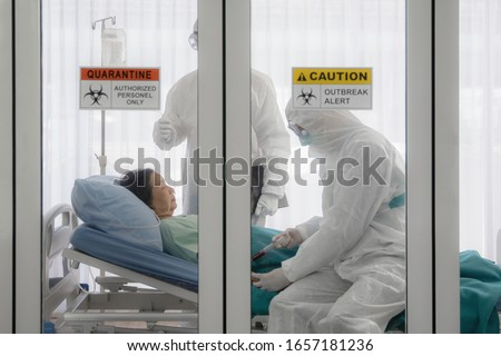 coronavirus covid 19 infected patient in quarantine room with quarantine and outbreak alert sign at hospital with disease control experts make disease treatment, coronavirus covid 19 outbreak control #1657181236