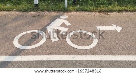 Bike lane at Pathiw Chumphon #1657248316