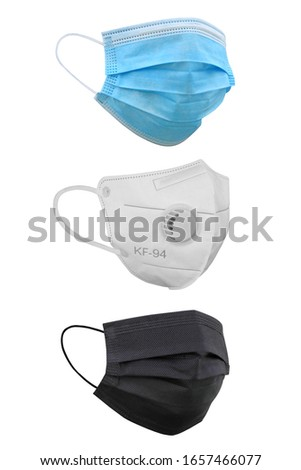 Doctor mask and corona virus protection isolated on a white background, With clipping path #1657466077