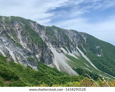 Daisen mountain in Tottori Japan #1658290528
