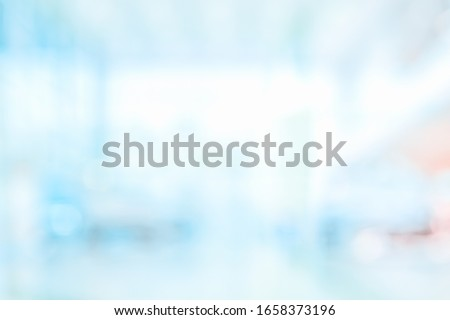 MEDICAL BLURRED BACKGROUND, MODERN HOSPITAL HALL, LIGHT SPACIOUS OFFICE
