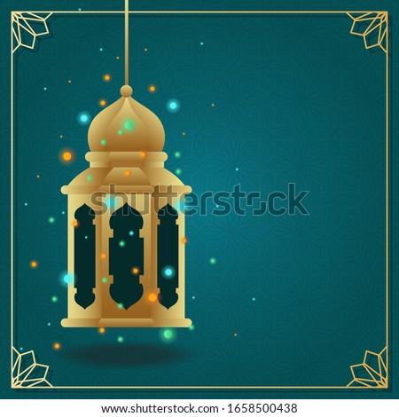 Arabic Islamic Lantern for Ramadan Kareem Eid Mubarak Background #1658500438