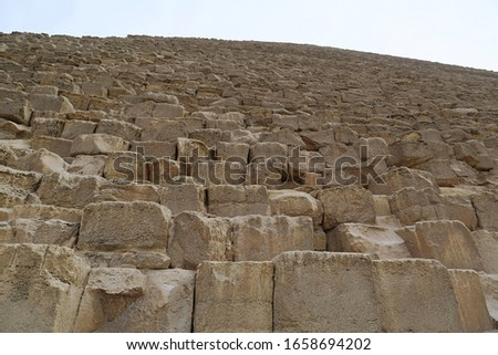 Blocks of Great Pyramid of Giza, also known as Pyramid of Khufu or Pyramid of Cheops in Egypt #1658694202