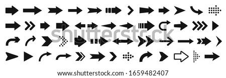 Arrow icon. Mega set of vector arrows #1659482407