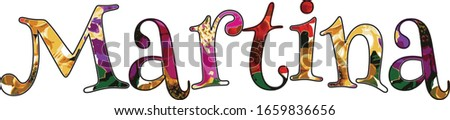 "Colorful fun uniquely spelled ""Martina"" name art graphic illustration in a whimsical serif font. #1659836656"