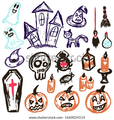 Halloween. A set of funny objects. Vector illustration. Collection of festive elements. Autumn holidays