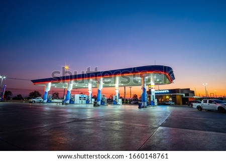 Ratchaburi, Thailand - February 2020 : View of PTT gas station at night, Ratchaburi Thailand. Select focus. #1660148761
