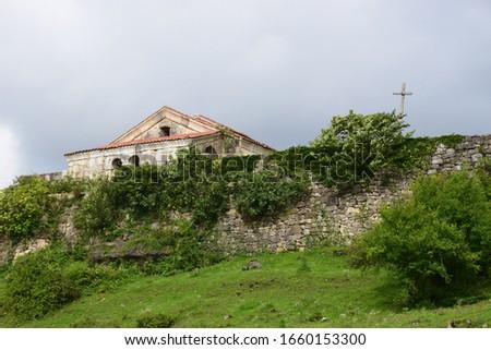 Outside wall of the gelati monastery in Georgia #1660153300
