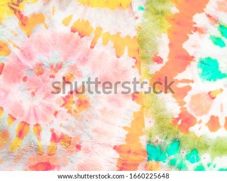 Vintage Brush Strokes Repeat. Watercolor Print Pattern. Colored Border. Rainbow Wallpaper Works.Multicolor Hand Drawn Dirty Art. Tie Die Fabric.
