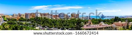Malaga Panorama on a sunny summer day. Malaga, Spain June 20, 2015. #1660672414